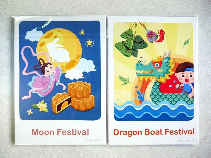 Master Holiday Cards – Dragon Boat Festival & Moon Festival端午中秋閃示卡