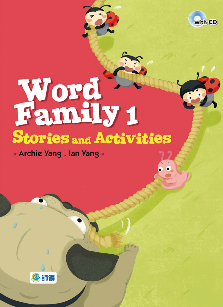 Word Family 1 Stories and Activities(附1CD)