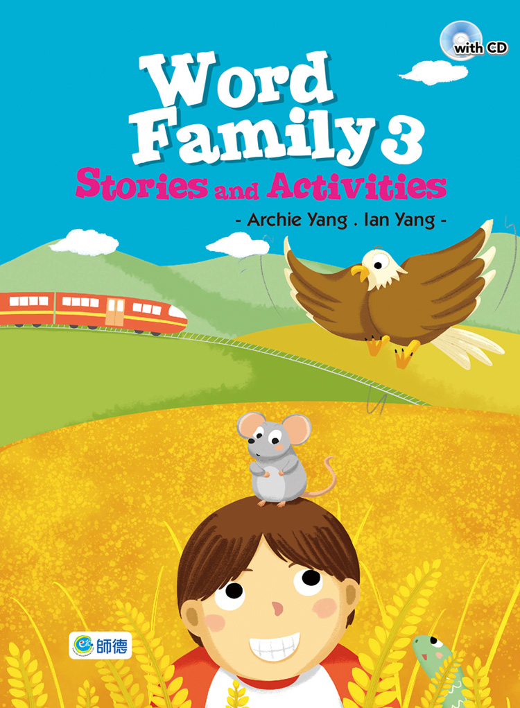 Word Family 3 Stories and Activities(附1CD)