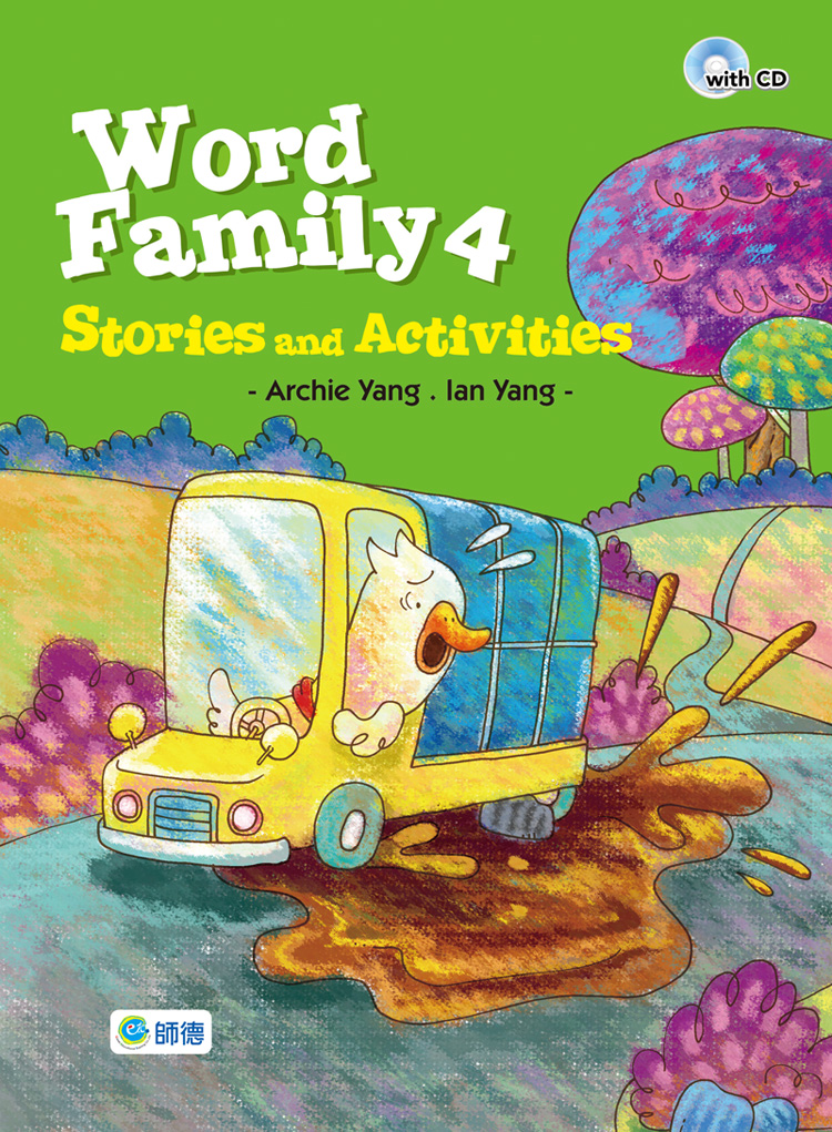 Word Family 4 Stories and Activities(附1CD)